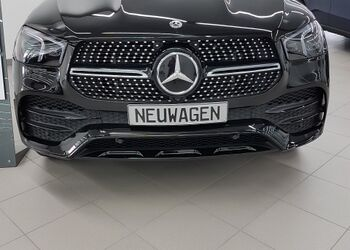 Mercedes-Benz GLE 350e 4MATIC Coupe Hybrid